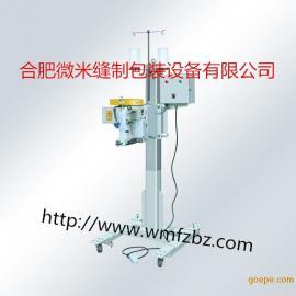 GK35-2 合肥微米批发正品GK35-2缝包机+立柱