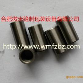 092052 合肥微米批发纽朗DS-9C高速缝包机针柄上轴套 092052