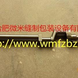 031025  合肥微米批发纽朗DN-2HS制袋机主轴 031025