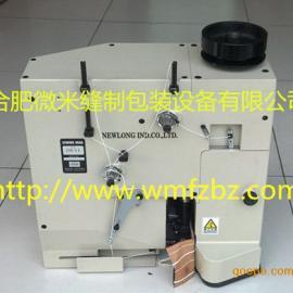 DS-11 合肥微米批发NEWLONG DS-11高速缝包机