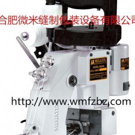 N620A 批发原装台湾耀鸿手提式双针双线缝包机