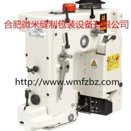 N980AC 合肥微米批发台湾耀鸿单针双线高速缝包机