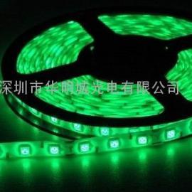 云南省昆明市5050led灯条灯带防水/绿光led灯条灯带