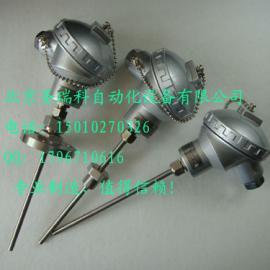 Pt100热电阻A级精度0.15%
