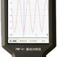 手持式 振动分析仪
