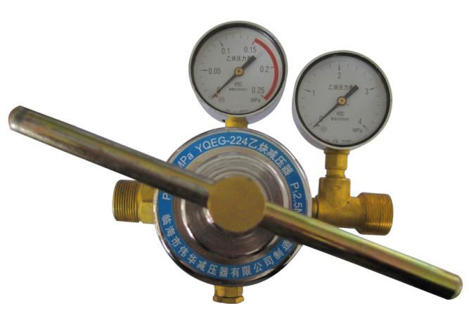 乙炔减压器YQEG-224型