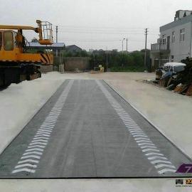 兰溪100吨地磅维修