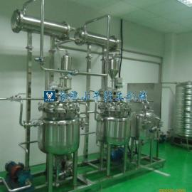 小型多功能提取浓缩机组,安徽提取浓缩设备,提取罐,浓缩罐