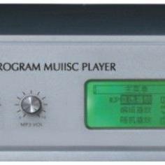 镭仕TA-MP3 MP3自动播放机 校园广播系统智能播放主机