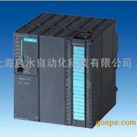 西门子CPU313C-2PTP16DI/16DO代理