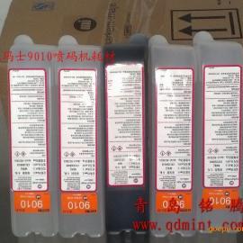 依玛士9010喷码机油墨 依玛士9010喷码机耗材添加剂