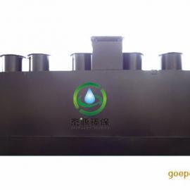 甘肃金昌泰源环保无人值守型一体化污水处理设备厂家直销