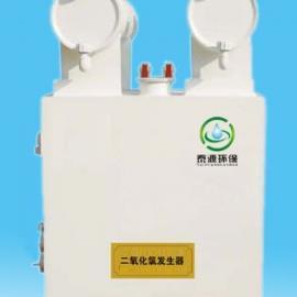 西宁青海经济型二氧化氯发生器报价