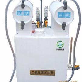 兰州(甘肃)经济型二氧化氯发生器