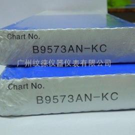 B9573-KC记录纸