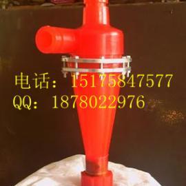 供应水力分级设备 选矿设备旋流器 水力旋流器 聚氨酯旋流器