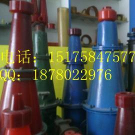 红色聚氨酯旋流器丨聚氨酯旋流器哪里生产丨FX水力旋流器