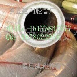 供应白色天然橡胶抽真空用胶管丨真空胶管