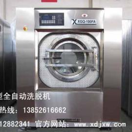 大容量洗衣机