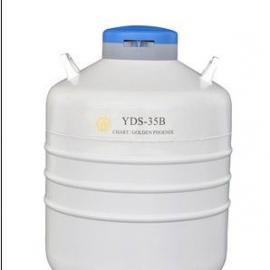 供应成都金凤YDS-35B-125运输型液氮罐