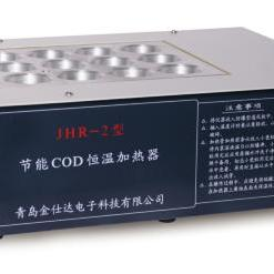 JHR-2型节能COD恒温加热器