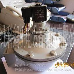 供应DMF-Y型淹没式电磁脉冲阀,电磁阀