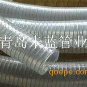 PU耐水解钢丝软管透明钢丝增强软管内壁平滑软管,食品级