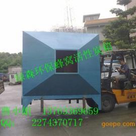 活性炭箱除异味,绿森环保供应优质的活性炭箱、活性炭旋风塔