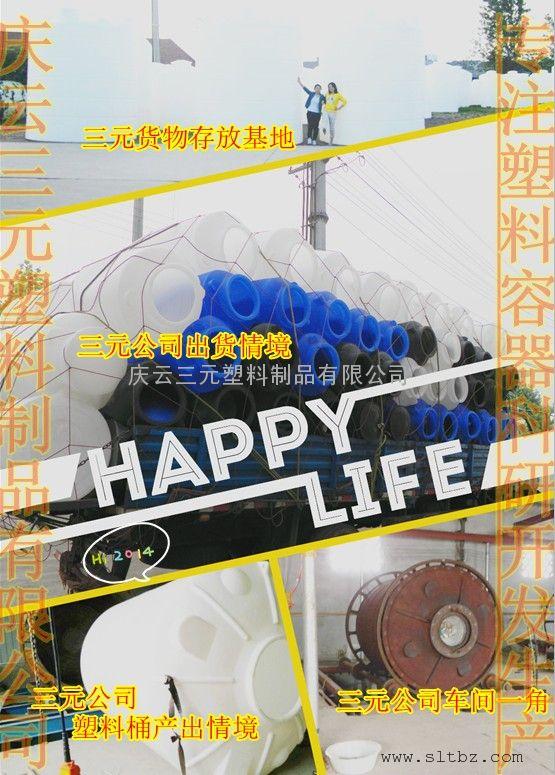 三元供应1吨塑料储罐1000公斤耐腐蚀塑料水塔