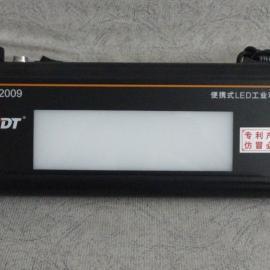 FV-2009型LED工业X射线探伤底片观片灯