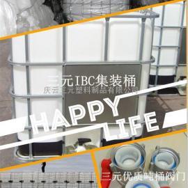 1吨塑料桶 集装塑料桶 带托盘钢架子塑料桶山东生产厂家