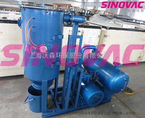 SINOVAC工业除尘系统