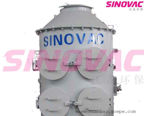 沃森SINOVAC车间吸尘系统