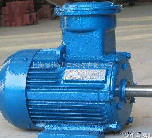 高效防爆电机YB3-160L-4-15KW厂家