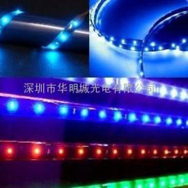 5050rgb防水灯带 5050rgb柔性灯带