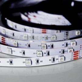 5050rgb柔性灯带/不防水led灯条