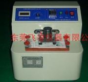 油墨耐磨试验机,油墨脱色耐磨擦试验机,纸张印刷体耐磨试验机