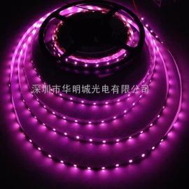 RGB软灯条