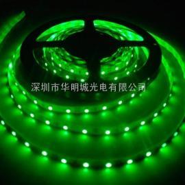 广东省潮州市5050rgb柔性灯带/不防水led灯条