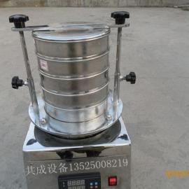 不锈钢试验筛|检测物料用实验筛|直径200分析筛厂家共成