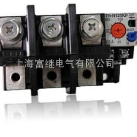 TH-N120TAKP热继电器