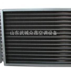 铜管铝翅片表冷器、冷凝器、蒸发器生产厂家