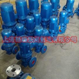 IHG管道�x心泵 不�P�管道�x心泵 立式管道�x心泵 上海管道泵