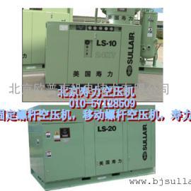 AS寿力空压机,高性能寿力华北代理商寿力螺杆空压机