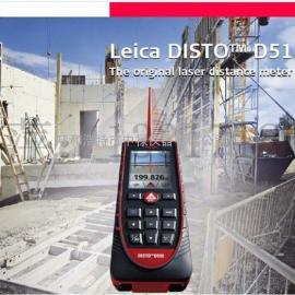 瑞士徕卡D5升级版-新品D510室内外测距仪