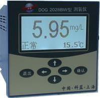 科蓝DOG-2028BW型测氧仪