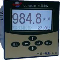 CC602电导率仪厂家
