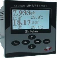 上海科蓝升级版KL-2266型多参数测定仪