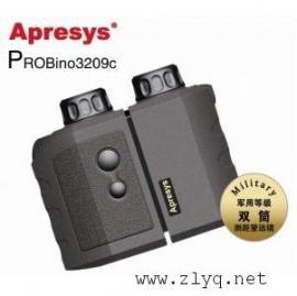 APREAPRESYS双筒激光测距仪1300米