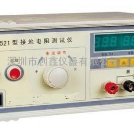 0-600mΩ接地电阻测试仪